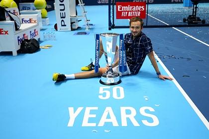 Выигравший Итоговый турнир ATP россиянин Медведев раскрыл дальнейшие планы