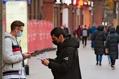 Большинство россиян заметили снижение своих доходов