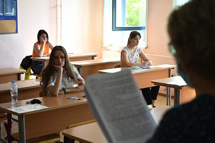 Глава Минпросвещения ответил на вопрос об отмене ЕГЭ из-за коронавируса