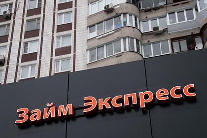 Россияне начали активнее брать кредиты «до зарплаты»