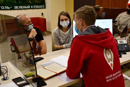 В Кузбассе стартовала программа «Азбука предпринимателя»