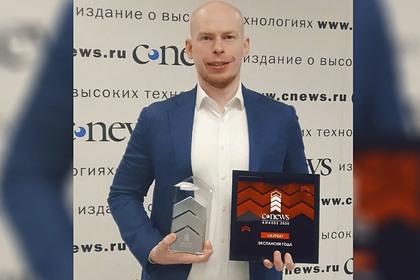 NtechLab получила премию за «Экспансию года»