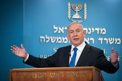Саудовская Аравия и Израиль приблизились к заключению мира