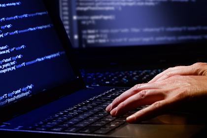 Предсказаны главные мишени хакеров в 2021 году
