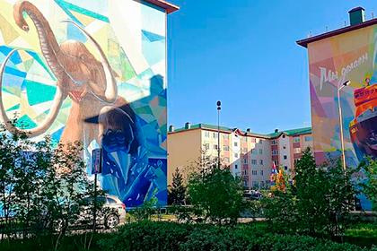 Назван самый благополучный регион России