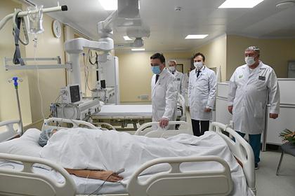 Воробьев проверил работу нового хирургического центра в Дубне