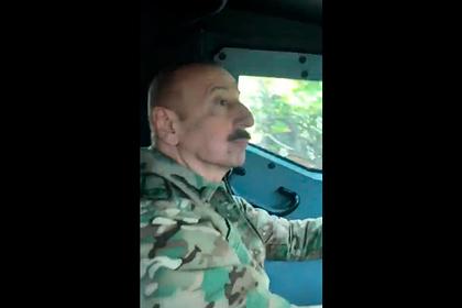 Алиев за рулем броневика въехал на отошедшие Азербайджану земли