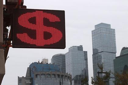 Курс доллара упал до минимума с 2018 года