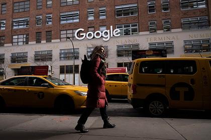 Роскомнадзор завел дело в отношении Google из-за «опасного» контента