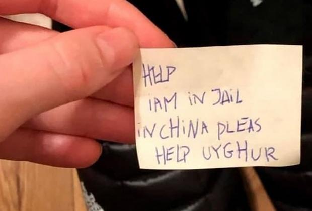Записка, которую житель Петербурга нашел в коробке с новой парой кроссовок