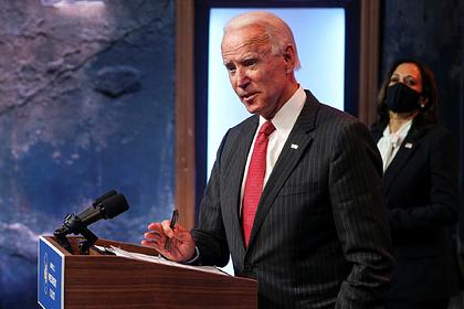 Байден назвал кандидатов на ключевые посты в администрации президента США