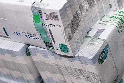 Российским регионам выделили десятки миллиардов рублей