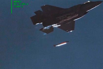 ВВС США показали сброс с F-35 «достающей до Москвы» ядерной бомбы