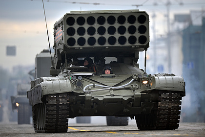 Россия обновит «выжигающее целые гектары» оружие