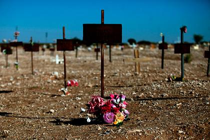 Останки более 100 человек нашли в братской могиле в Мексике