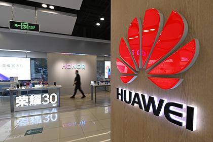 Великобритания решила ударить по Huawei и своим компаниям