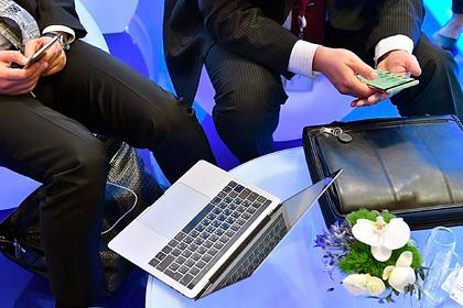 В Башкирии запустили обучающую программу для предпринимателей