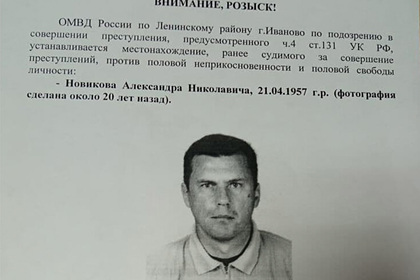 Сбежавший из российской психбольницы сексуальный маньяк изнасиловал новую жертву