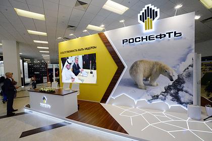 «Роснефть» взяла курс на тотальную цифровизацию бизнеса компании