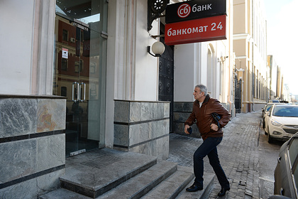 «Новая газета» удалила расследование о банкротстве банка под санацией АСВ