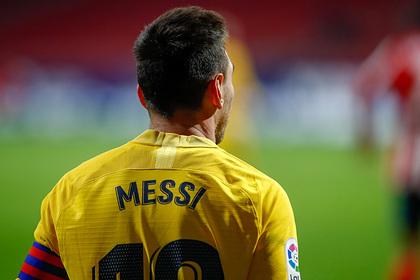 «Манчестер Сити» предложит Месси десятилетний контракт