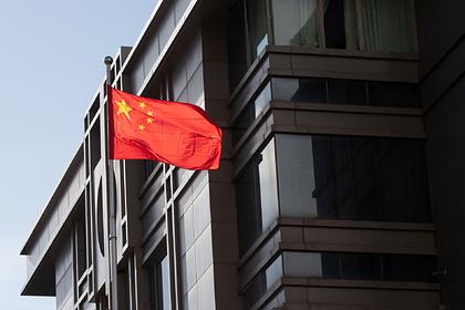 Китай обвинил США в создании хаоса для эгоистичных целей