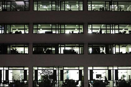 Большинство офисных работников согласились работать на день меньше