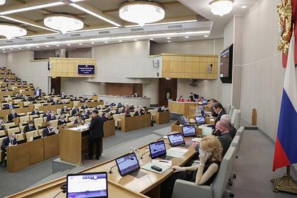 Госдума приняла большой блок соцпоправок «Единой России»