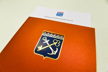 В Ленобласти главу комитета по молодежной политике выберут по конкурсу