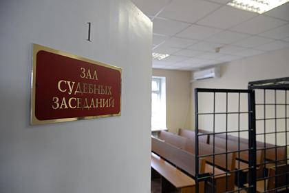 Присяжные оправдали обвиняемого в убийстве восьмилетней девочки россиянина