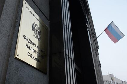 Причастность российских налоговиков к созданию ОПГ опровергли