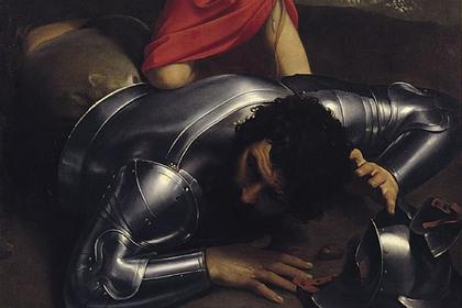 Фрагмент картины «Давид и Голиаф», 1606-07