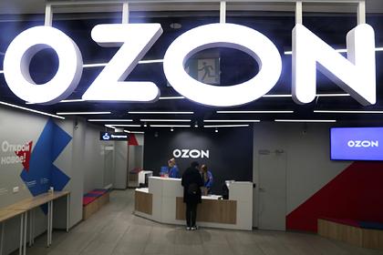 Акции Оzon подскочили