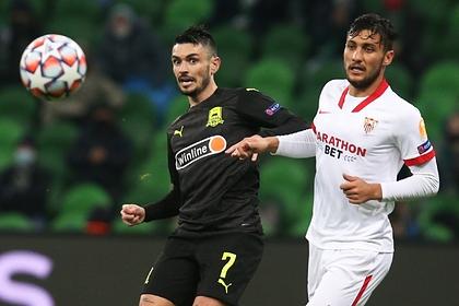 «Краснодар» пропустил на 95-й минуте и проиграл «Севилье» в Лиге чемпионов