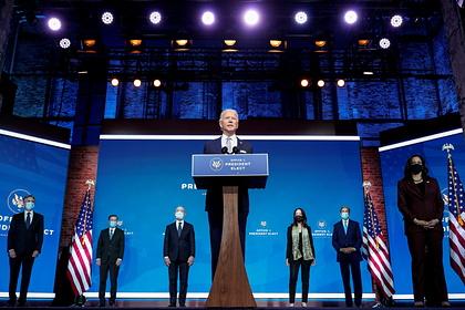 Команда Байдена рассказала о грядущих изменениях во внешней политике США