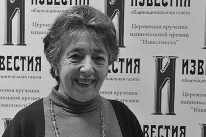Умерла автор известного советского учебника английского языка