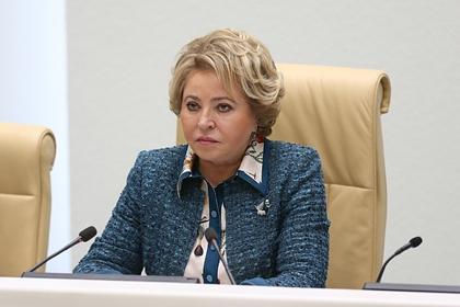 Матвиенко оценила необходимость административной реформы