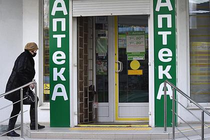 Аптеки по всей России оказались без противовирусных лекарств