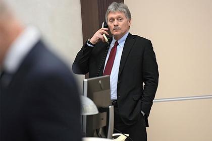 Песков отреагировал на информацию о «знакомой Путина»