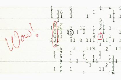 Отслежен источник загадочного послания из космоса
