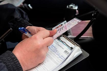 В МВД перечислили причины для аннулирования водительских прав