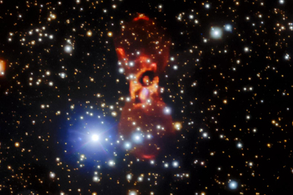 Обнаружено космическое явление неизвестной природы