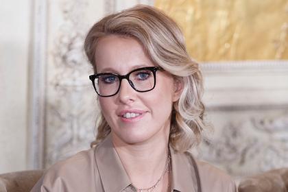 Ксения Cобчак