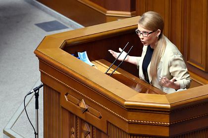 Партию Тимошенко лишили государственных денег