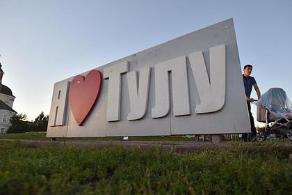Корпорация МСП поддержит проекты туристической отрасли Тульской области