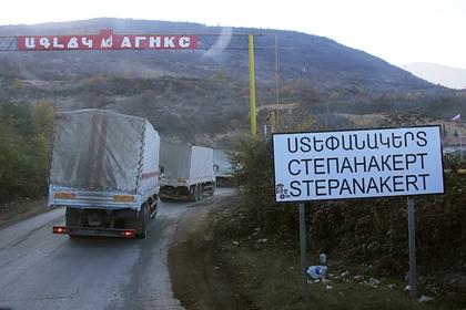 Сенат Франции призвал правительство признать Карабах