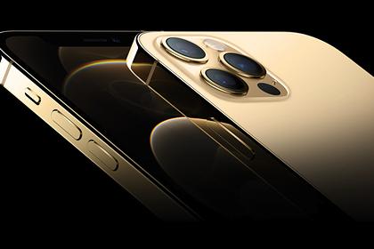 Подсчитана себестоимость iPhone 12