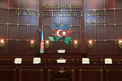 Парламент Азербайджана предложил исключить Францию из Минской группы
