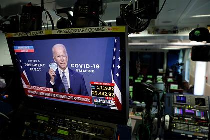 Предсказаны главные положения внешней политики Байдена на посту президента