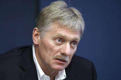 Кремль ответил на призыв бывшего главы офиса Зеленского «сделать шаг назад»